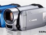 批发佳能数码摄像机FS406,行货 全国联保