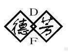 清远德芳财税咨询代理有限公司