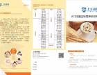扬州江都上元营养师/小儿推拿师培训中心