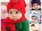 儿童甲壳虫帽 七星瓢虫帽宝宝毛线帽子+围巾 宝宝保暖帽 童帽套装