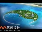 惠州园林景观规划效果图制作