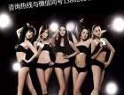 柳州钢管舞 酒吧领舞 爵士舞针对演出表演速成班