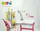 儿童健康书桌