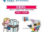 重庆江北区华新街电信光纤宽带办理资费