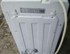 【搞定了!】九成新三洋5公斤洗衣机