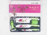 韩国百年蔷薇五件套刀冰点刀钨钢刀青花瓷刀玫瑰刀江湖产品地摊