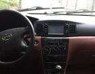 比亚迪 F3 2014款 1.5L 手动尊贵型15年私家车,公里