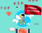 顺势智能英语教育:充分考虑非母语环境