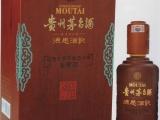 安康回收烟酒 茅台酒一人前去 汉滨年份酒 茅台酒瓶子回收平台