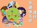 加盟清华幼儿双语怎么样 加盟有什么条件 加盟费多少