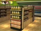 厂家直销 超市货架 便利店货架 文体店货架 药店货架