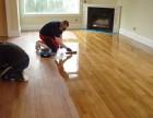 石景山苹果园木地板打蜡/木地板翻新,北京宏运专业施工团队