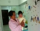滁州市喜乐宝国际母婴服务连锁机构
