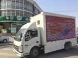 珠海LED广告车舞台小篷车粉丝应援车出租