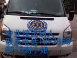 救护车出租深圳市各大医院患者提供120救护车出租