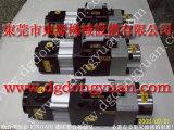 HEP-500超负荷装置维修, OLP8S-H-R超负荷油箱