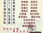 丽江 吕家传膏药加盟 必须学会的圈粉技巧