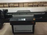 服装打印机 打印机 3D UV打印机