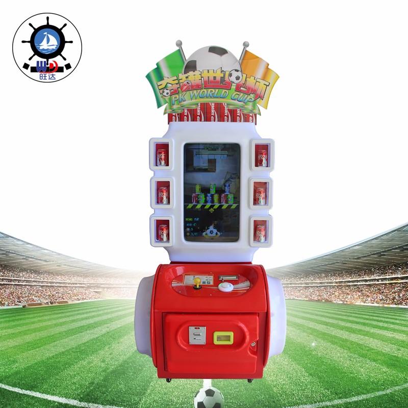 旺达新款夺罐世界杯亲子益智游艺机彩票电玩设备投币游戏机厂家