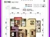 罗定-房产3室1厅-38万元