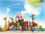 东莞富特乐维修社区组合滑梯 小区儿童滑滑梯