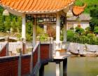 中国度假养生养老较,景宜幸福生态圈