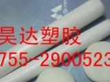 供应009聚全氟乙丙烯板,FEP板