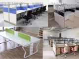 北京电脑桌办公桌职员工位电销客服桌培训桌