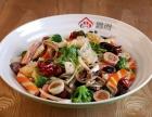 上海一品麻辣香锅加盟流程简单 很容易起步并且取得成功