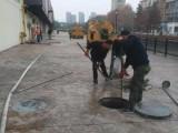 道理化粪池清理,管道维修,下水井吸污,管道疏通