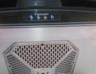 惠州专业清洗油烟机、空调、洗衣机,冰箱等