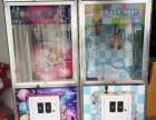 杭州娃娃机出租真人版抓娃娃机租赁