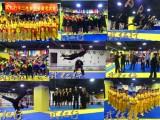 上海武术操培训 五步拳 十步拳 一路长拳培训班