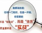 网络营销能力特训课程-重庆达内教育