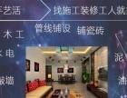 宁波写字楼商铺办公厂房商场专柜装修自建房活动房定制