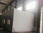 沙港西路 厂房 3800平米 有办公室