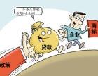 上海物流公司注册流程及费用