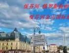 绥芬河-海参崴一手地接2.3.4.日特价游
