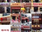韩式石锅饭加盟火爆的原因