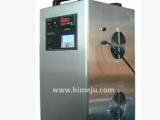 15g 臭氧发生器 臭氧消毒机 水处理 臭氧机 热卖产品