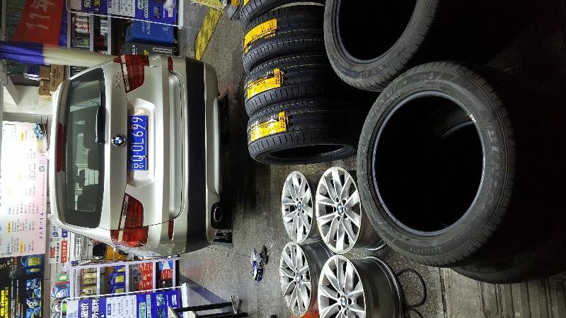 通州汽车洗车补胎保养救援特价专业服务