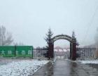 湟中县清真生态园转让