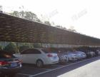 供应批发铝合金雨棚别墅停车棚凉亭葡萄架阳光房遮阳篷