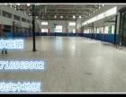 桂林运动地板厂家直销 环保体育专用国标22mm厚面板