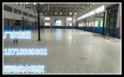 南京篮球场木地板厂家报价 篮球木地板厂家材质