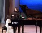 郑州星艺琴行-教孩子学钢琴,有什么好处