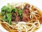 五泉坡 中国兰州牛肉拉面 诚邀加盟