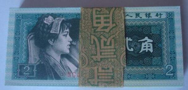 辽源市回收纸币,辽源市哪有回收老纸币,邮票,银元纪念币