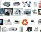 惠州惠阳区淡水高价回收 打印机 复印机 电脑显示器
