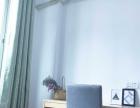 画布住家酒店式公寓 温馨一室一厅套间 独立卫浴